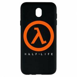 Чехол для Samsung J7 2017 Half-life logotype