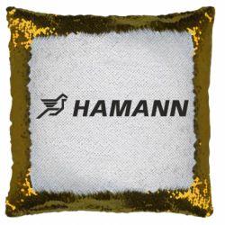 Подушка-хамелеон Hamann