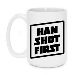 Кружка 420ml Han shot first
