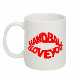 Кружка 320ml Hanball love you