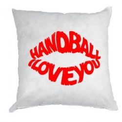 Подушка Hanball love you