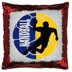 Подушка-хамелеон Handball Logo