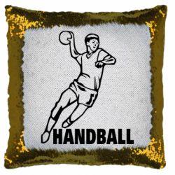Подушка-хамелеон Handball