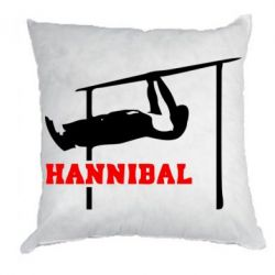 Подушка Hannibal - FatLine