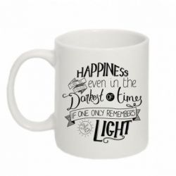 Купить Кружка 320ml Happiness can be found even in the darkest of times, FatLine