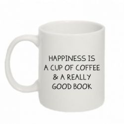 Купить Кружка 320ml Happiness is a cup of coffee & a really good book, FatLine
