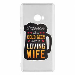 Чехол для Xiaomi Mi Note 2 Happiness is a good bear and a loving wife
