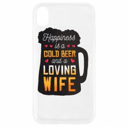 Чехол для iPhone XR Happiness is a good bear and a loving wife