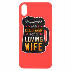 Чехол для iPhone Xs Max Happiness is a good bear and a loving wife
