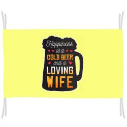 Флаг Happiness is a good bear and a loving wife