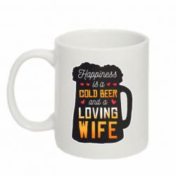 Кружка 320ml Happiness is a good bear and a loving wife