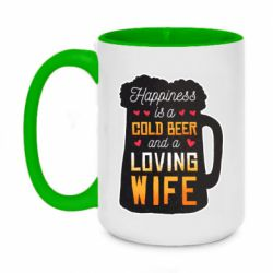 Кружка двухцветная 420ml Happiness is a good bear and a loving wife