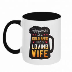 Кружка двухцветная 320ml Happiness is a good bear and a loving wife