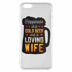 Чехол для iPhone 6 Plus/6S Plus Happiness is a good bear and a loving wife