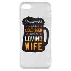 Чехол для iPhone5/5S/SE Happiness is a good bear and a loving wife