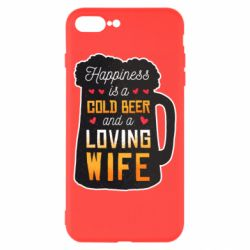 Чехол для iPhone 8 Plus Happiness is a good bear and a loving wife