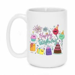 Кружка 420ml Happy Birthday