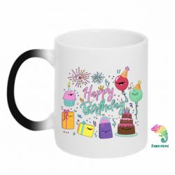 Кружка-хамелеон Happy Birthday