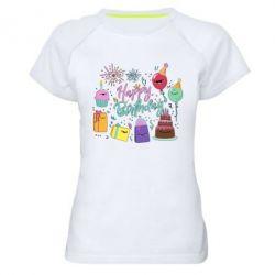 Жіноча спортивна футболка Happy Birthday