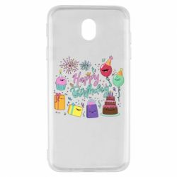 Чохол для Samsung J7 2017 Happy Birthday