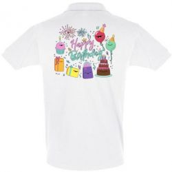 Футболка Поло Happy Birthday