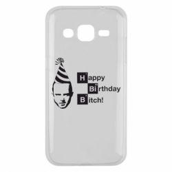 Чехол для Samsung J2 2015 Happy Birthdey Bitch Во все тяжкие