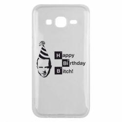 Чехол для Samsung J5 2015 Happy Birthdey Bitch Во все тяжкие