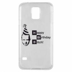 Чехол для Samsung S5 Happy Birthdey Bitch Во все тяжкие