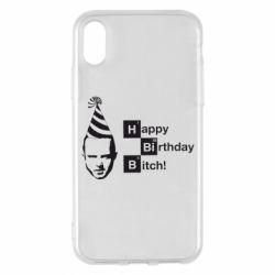 Чехол для iPhone X/Xs Happy Birthdey Bitch Во все тяжкие