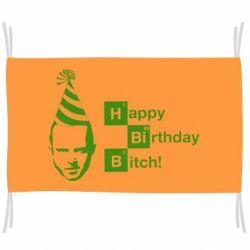 Флаг Happy Birthdey Bitch Во все тяжкие