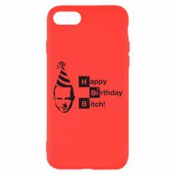 Чехол для iPhone 8 Happy Birthdey Bitch Во все тяжкие