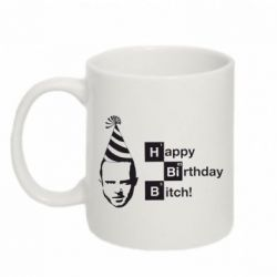 Кружка 320ml Happy Birthdey Bitch Во все тяжкие - FatLine