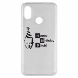 Чехол для Xiaomi Mi8 Happy Birthdey Bitch Во все тяжкие