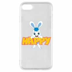 Чехол для iPhone 8 Happy bunny