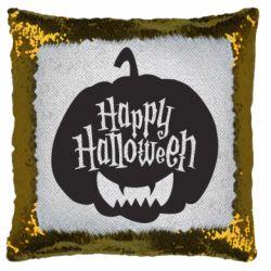Подушка-хамелеон Happy halloween smile