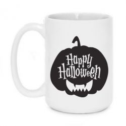 Кружка 420ml Happy halloween smile