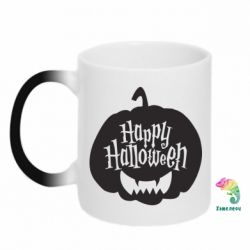 Кружка-хамелеон Happy halloween smile