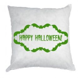 Подушка Happy Halloween! - FatLine