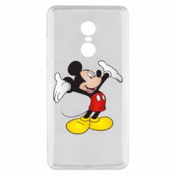 Чехол для Xiaomi Redmi Note 4x Happy Mickey Mouse