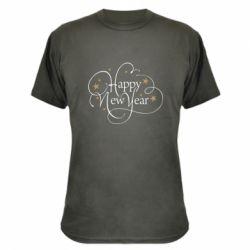 Камуфляжна футболка Happy new year and stars