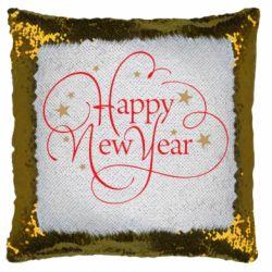 Подушка-хамелеон Happy new year and stars