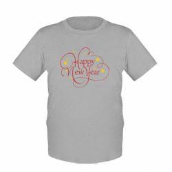Дитяча футболка Happy new year and stars