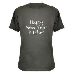 Камуфляжна футболка Happy New Year bitches
