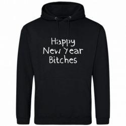 Чоловіча толстовка Happy New Year bitches