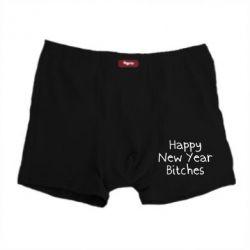 Чоловічі труси Happy New Year bitches