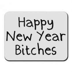 Купить Коврик для мыши Happy New Year bitches, FatLine