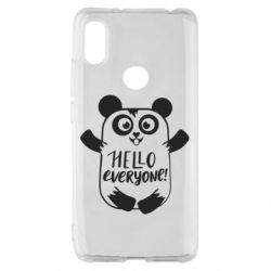 Чехол для Xiaomi Redmi S2 Happy panda