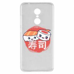Чехол для Xiaomi Redmi 5 Happy sushi