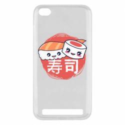 Чехол для Xiaomi Redmi 5A Happy sushi