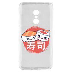 Чехол для Xiaomi Redmi Note 4 Happy sushi